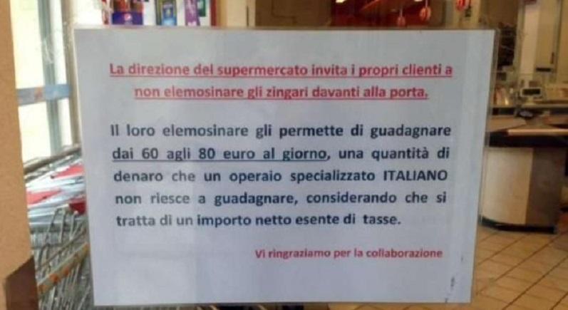 supermercato rom cartello