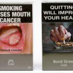 sigarette no logo