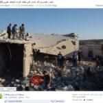 Idlib questa mattina dopo i bombardamenti (fonte Edlib News Network)