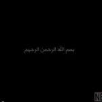 Alan Henning, il video della decapitazione