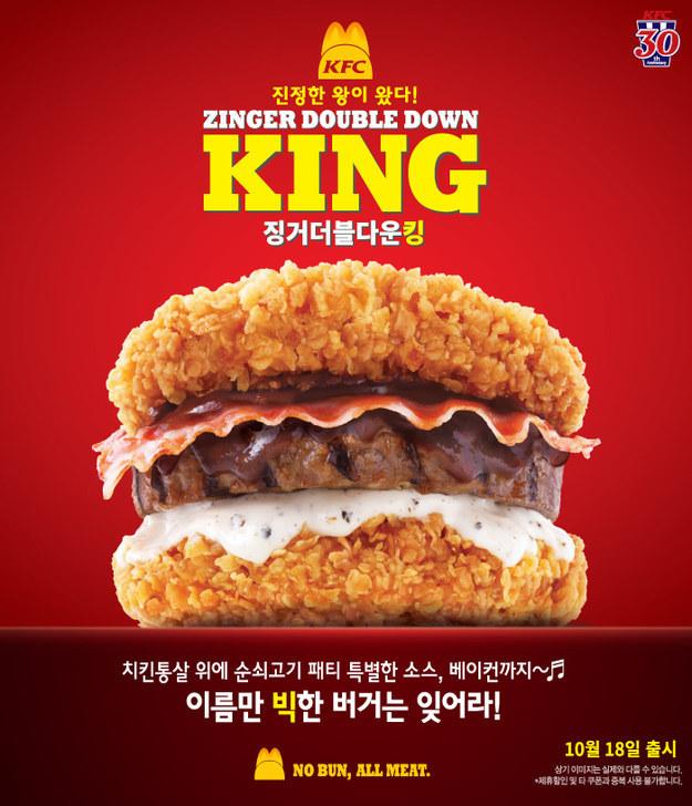hamburger più grasso del mondo
