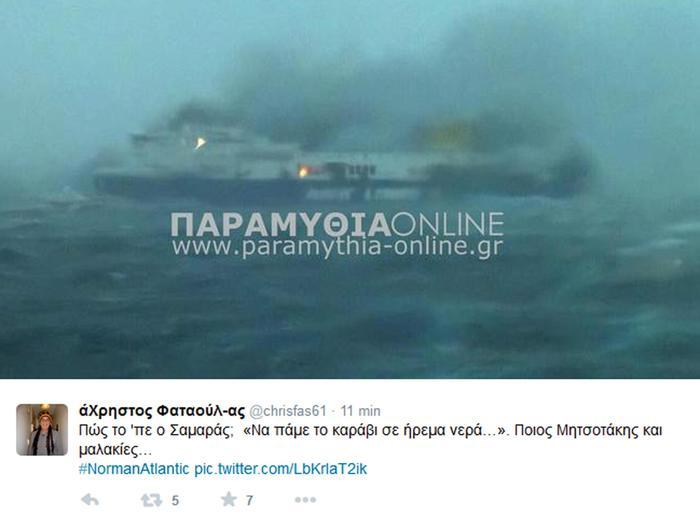 Grecia, fiamme su traghetto italiano al largo di Corfu'