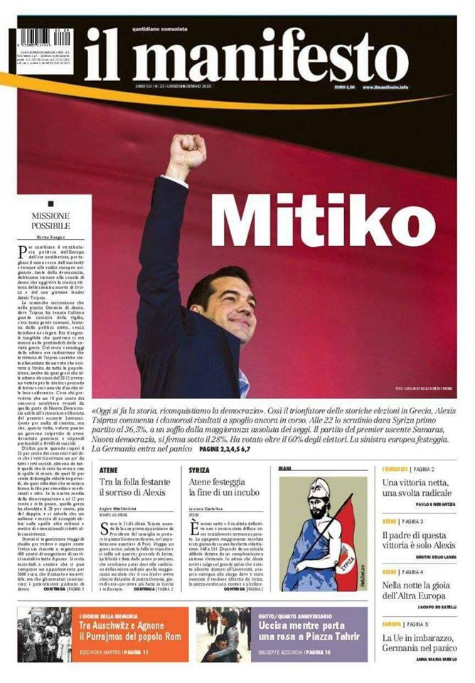 grecia euro tsipras