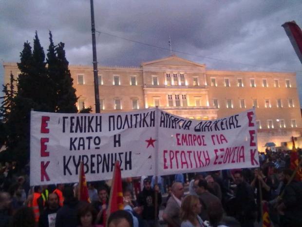 tsipras comunista