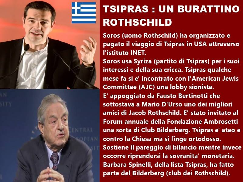 tsipras rothschild