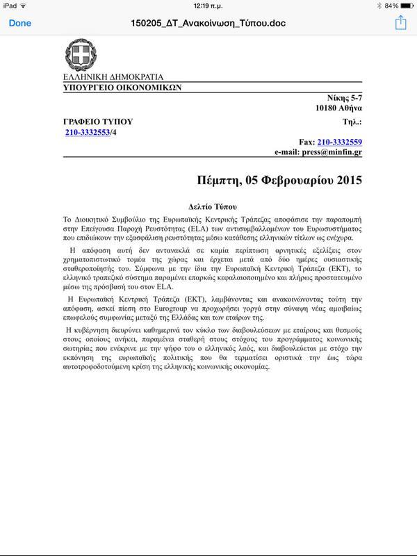 varoufakis draghi bce 1