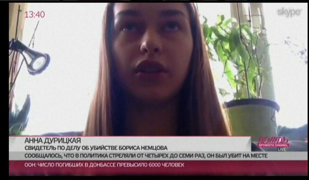 Anna Duritskaya durante un'intervista concessa via Skype nei giorni scorsi (Fonte: Youtube.com)