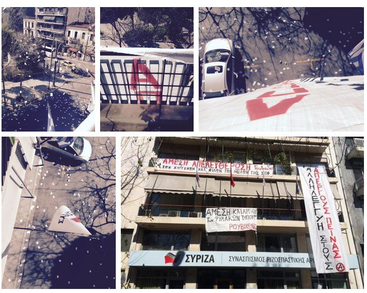 syriza anarchici 1