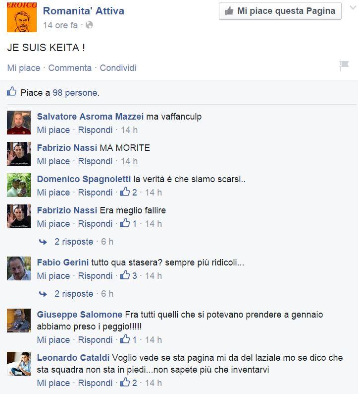 tifosi contro roma 1