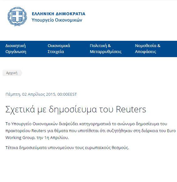 grecia 9 aprile