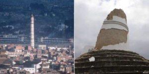 torre dharahara