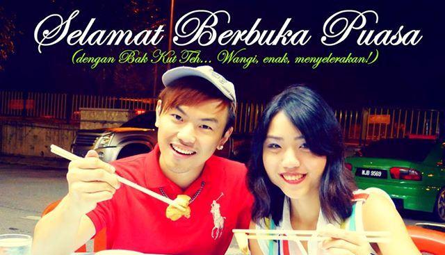 La foto di Alvin Tan e Vivian Lee con gli auguri per i musulmani (fonte: Facebook.com)