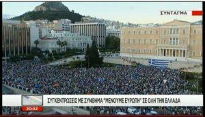 grecia piazza syntagma 2