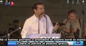 alexis tsipras discorso