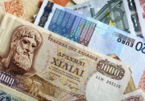 euro dracma