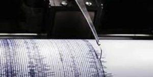terremoto bologna pistoia 1