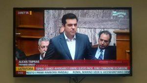 tsipras syriza piano