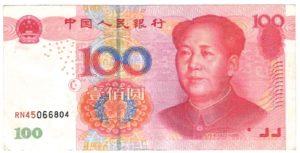 yuan svalutazione cina