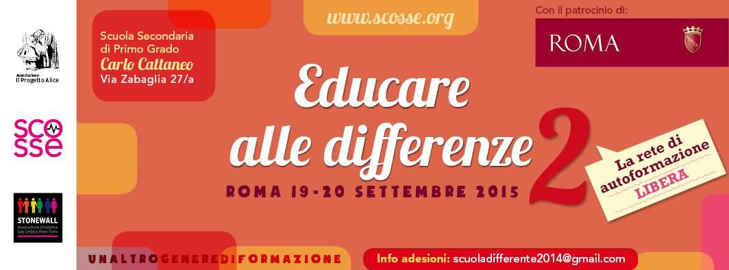 Il volantino della seconda edizione di Educare alle differenze (fonte: Facebook.com)