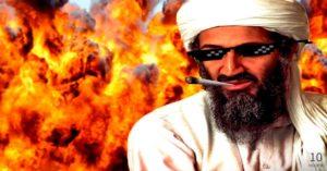 Dj Inappropriate Allahu Akbar - 2