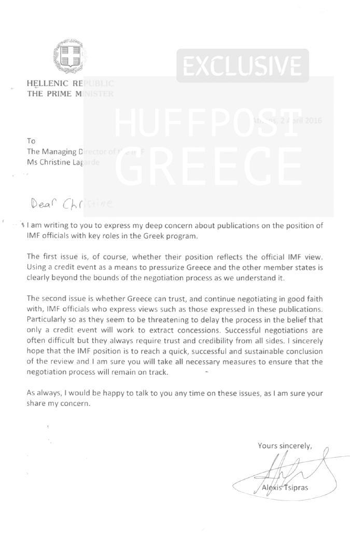 lettera tsipras fmi