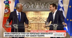 tsipras costa