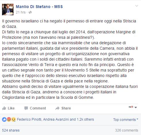 m5s gaza 2016 - 1