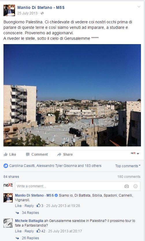 m5s gaza 2016 - 2