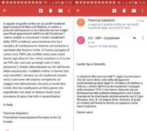 email-sabatello-carabinieri