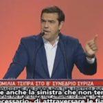congresso syriza tsipras