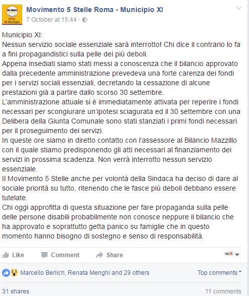 municipio xi servizi sociali saish aec voudouri