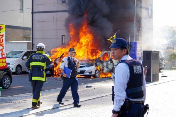 Due esplosioni in parco di Utsunomiya: 1 morto e 2 feriti