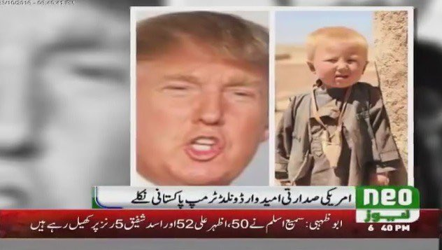 donald trump pakistan