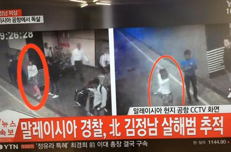 kim jong nam omicidio malesia nord corea