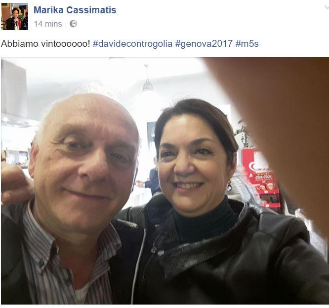 marika cassimatis beppe grillo 1