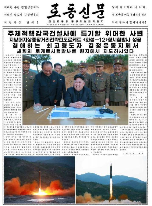 hwasong-12 corea del nord kim jong-un 2