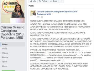 cristina grancio movimento 5 stelle stadio della roma 1