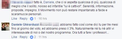 daniele ghirarduzzi parma pizzarotti sindaco 2017 -5