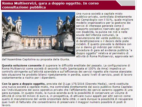 roma multiservizi bando bocciato antitrust tar - 1