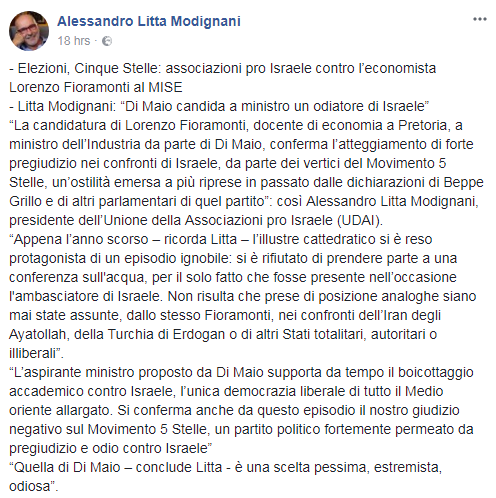 emanuele fiano lorenzo fioramonti israele boicottaggio m5s - 2