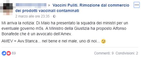 amev bonafede free vax - 6